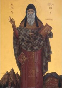 Agios Arsenios.