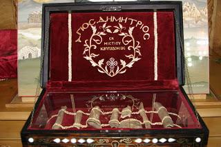 Αποτέλεσμα εικόνας για Άγιος Δημήτριος από το Μιστί της Καππαδοκίας